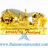 ของพรีเมี่ยม ของที่ระลึกไทย ที่วางนามบัตร แบบที่ 47 สีทอง