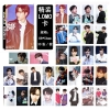 Lomo card set GOT7 Never Ever - JACKSON (30pc)