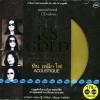 หิน เหล็ก ไฟ ชุด Acoustique CD + Karaoke DVD