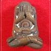 พระปิดตามหามงคล๙๙(ยันต์ยุ่ง) เทหล่อโบราณรุ่นแรก (เนื้อสัมฤทธิ์ธาตุ) หลวงปู่เกลี้ยง วัดศรีธาตุ(โนนแกด) จ.ศรีสะเกษ ปี๔๙