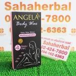 Angela Body Wax แผ่นแว๊กซ์ขนนางฟ้า แองเจล่า บอดี้ แว๊กซ์ SALE 60-80% ฟรีของแถมทุกรายการ