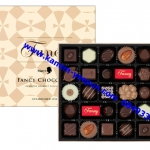 Mary Chocolate: Selection of Fine Sweets