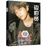 โฟโต้บุ๊ค(เล่มใหญ่) EXO - BAEKHYUN (C) -ไม่มีของแถมในเซต-
