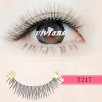 รีวิวขนตาปลอมบางรุ่นของร้าน vivian shop