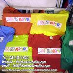 013 สกรีนเสื้อยืดสี XL