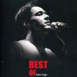 อำพล ลำพูน - Best of Amphol Lumpoon(CD)