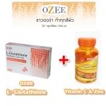 Ozee 1 กล่อง + Vitamin C & Zinc 1000 mg. ส่งฟรี ems