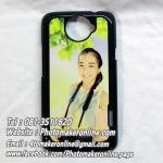 สกรีนเคส HTC ONE S-006
