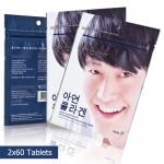 Seoul Secret Collagen For men โซล ซีเคร็ท คอลลาเจน ผู้ชาย SALE 60-80% ฟรีของแถมทุกรายการ
