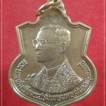 เหรียญในหลวง ครบ 6 รอบ 72 พรรษา หลังภปร. ปี2542 เนื้ออัลปาก้า พร้อมซองเดิม