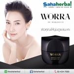 WORRA วอร์ร่า ครีมนุ่น วรนุช SALE 60-80% ฟรีของแถมทุกรายการ