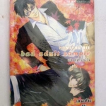 bad aduit sample by Honjyou Rie [มือ1]