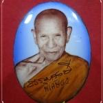 ล็อคเก็ตฉากฟ้ารุ่นพิเศษ ๘๕ ปี หลวงปู่ธรรมรังษี วัดพระพุทธบาทพนมดิน สุรินทร์ หายาก