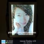 003-รูปโมเสก กรอบรูปโครเมี่ยม LED 16x20 นิ้ว