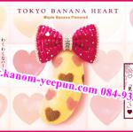 Tokyo Banana Heart Maple Banana Flavored 8 ชิ้น