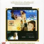 CD,นรีกระจ่าง คันธมาศ - คีตา คอลเลคชั่น (3 Gold Discs)