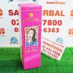 อายูร่า พิ้งเลดี้ พิ้งใหญ่ โปร 1 ฟรี 1 SALE 67-80%