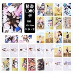 Lomo card set 02 Twice (30pc)