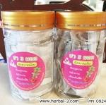 ชา 3 ยอดคัดพิเศษ จืดหวานเจียว (ชนิดซองชง) ฝาเหลือง