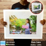 002- กรอบรูป Photo Fabric 45x60cm