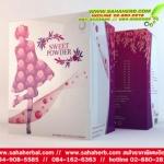 sweet powder สวีทพาวเดอร์ โปร 1 ฟรี 1 SALE 68-80%
