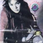 CD,ใหม่ เจริญปุระ ชุด ไม้ม้วน(Gold CD)
