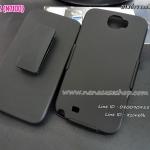 เคส Galaxy Note2 / N7100 เคสประกบหน้า - หลัง