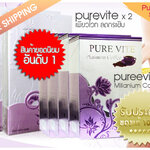 PURE VITE Slim Set