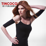 Tincoco ปลอกแขนกระชับสัดส่วน