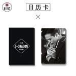 ปฏิทินการ์ด 2017 BIGBANG - GD