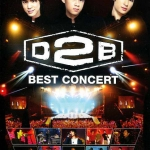 คอนเสิร์ต DVD D2B - The Best Concert