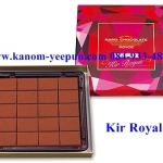 Royce Nama Chocolate (แบบสด) Kir Royal Limited
