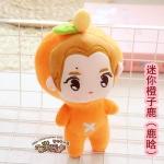 ส้ม Luhan
