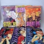 SILENT EYE เล่ม 1-6(จบ)