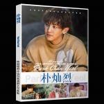 โฟโต้บุ๊ค(เล่มใหญ่) EXO - CHANYEOL (B) -ไม่มีของแถมในเซต-