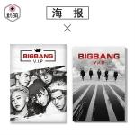 โปสเตอร์เซต (26X19CM) BIGBANG MADE FULL (6แผ่น)