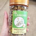 ชาดอกคาโมไมล์ แท้ 100%