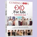โฟโต้บุ๊ค(เล่มใหญ่) EXO FOR LIFE -ไม่มีของแถมในเซต-