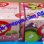 Kitkat Sakura Green Tea