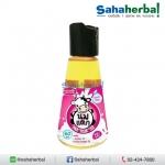 นมแตก Ohh Milk Oil by งามพริ้ง SALE 60-80% ฟรีของแถมทุกรายการ