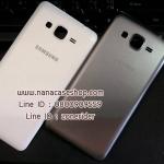 ►► ฝาหลัง Samsung Grand Prime (G530)►►