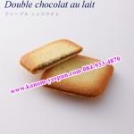 Yoku Moku Double chocolat au lait Line up 22 ชิ้น