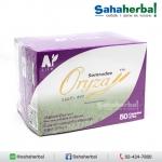 oryzanol น้ำมันรำข้าว อมตะ SALE 60-80% ฟรีของแถมทุกรายการ