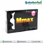 Mmax เอ็ม แม็กซ์ SALE 60-80% ฟรีของแถมทุกรายการ เพื่อคุณผู้ชาย