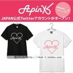 เสื้อยืด APINK PARADISE HEART -ระบุสี/ไซต์-