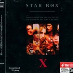 X Japan - star box