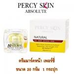 Percy Skin Mask ( Percy Skin Absolute ) ส่งฟรี EMS