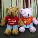สกรีนตุ๊กตาหมีสื่อรัก - 001