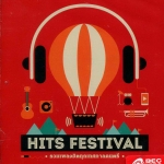 Hits Festival รวมเพลงฮิตทุกเทศกาลดนตรี