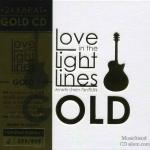ชีพชนก ศรียามาตย์ - Love In The Light Lines ความรัก ปากกา กีตาร์โปร่ง 24Karat gold CD